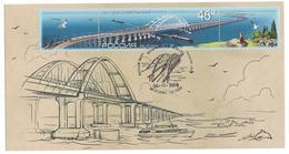 2018-2403 Maximum Card MAXICARD Canc Moscow Russia Architecture:Cr.Bridge,Fauna:cat.Cars,train,ships Mi 2620 - Ponts