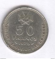 50 Francs Comores 1975 - Comores