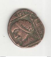 Dirhem 631 AH - Dynastie Des Lu'Luides - Mossoul  631-660 ( 1233-1261 ) - Islamiche