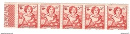 Bandes De 5 Vignettes 5 Francs Mutualité Postale - Erinnophilie