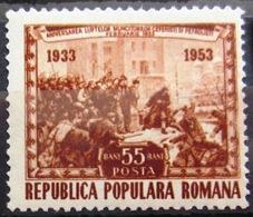 ROUMANIE                  N° 1293                  NEUF** - 1948-.... Republics