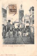 MAROC - TANGER - Grande Mosquée - Tanger