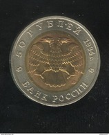 50 Roubles Russie 1994 Castor Bimétalique - Red Book - Russie