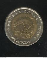 50 Roubles Russie 1993 Dauphin Bimétalique - Red Book - Russie