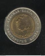 5 Roubles URSS 1991 Bouquetin Bimétalique - Red Book - Russie
