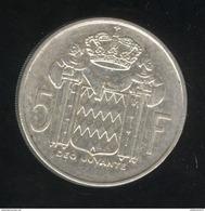 5 Francs Monaco 1966 - SUP ( Lot 2 ) - Monaco