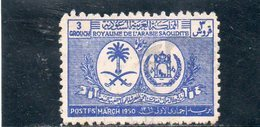 ARABIE SAOUDITE 1950 O - Arabie Saoudite