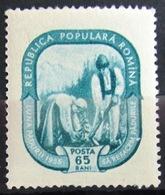 ROUMANIE                  N° 1371                  NEUF** - 1948-.... Republics