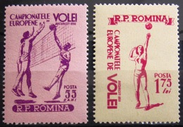 ROUMANIE                  N° 1380/1381                  NEUF** - 1948-.... Republics