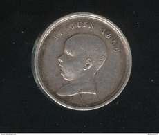 Jeton De Baptême De Louis-Napoléon Bonaparte , Fils De Napoléon III - 14/06/1856 - SUP - Other