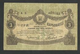 RUSSIA-UKRAINE AND CRIMEA, ZHITOMIR 3 KARBOVANTSI 1918 P-S342 VF+ BANKNOTE - Rusia