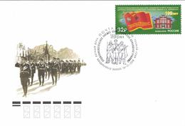 2018-2408 Russia FDC Canc Vladikavkaz Ordzhonikidze Higher All-Arms Command Command Of Red-Banner School  Mi 2626 - FDC