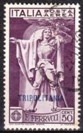 1930 -  TRIPOLITANIA - Ferrucci Posta Aerea C. 50 - Usato - Tripolitania