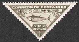 Costa Rica - Scott #186 MH - Costa Rica