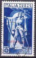 1930 -  TRIPOLITANIA - Ferrucci Posta Aerea L. 1,25 - Usato - Tripolitania