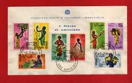(Riz2) SOMALIA - 1961 FDC. Indigène Et Produits Divers. Yvert. Complète.  Vedi Descrizione - Somalia (1960-...)