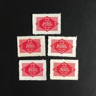 ◆◆CHINA 1954  POSTAGE DUE STAMPS Complete NEW   855 - 1949 - ... Volksrepubliek