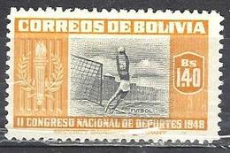 BOLIVIE 322* 1b40 Jaune 2ème Congrès National Des Sports Football - Bolivie