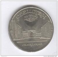 5 Rouble URSS / Ussr 1989 - Cathédrale Pokrowsky - Y# 221 - Russia