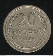 20 Kopecks Russie 1924 TTB - Russie