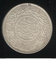 1 Ryal Arabie Saoudite 1951 - Arabie Saoudite