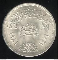 1 Livre Egypte FAO 1981 SUP - Egypte