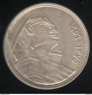 20 Piastre Egypte 1956 - Egypt