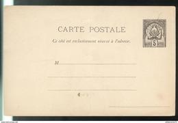 Entier Postal Régence De Tunis - 5 Centimes - Circa 1885 - Non Circulée - Postzegels