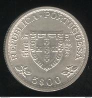 5 Escudos Portugal 1969 - SUP - Portugal