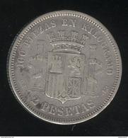 2 Pesetas Espagne 1870 - Gouvernement Provisoire - [ 1] …-1931 : Reino