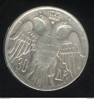 30 Drachmes Grèce 1964 - Constantin II - Grèce