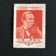 ◆◆CHINA 1955   Engels  8f  USED   862 - Usados