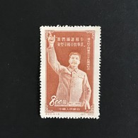 ◆◆CHINA 1952  Russian October Revolution, 35th Anniv.         $800 Org Brn (4)     866 - 1949 - ... République Populaire