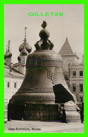 MOSCOU, RUSSIE - GRANDE CLOCHE -  ANIMATED - - Russie