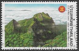 Thailand SG1964 1997 ASEAN 2b Good/fine Used [38/31671/4D] - Thailand
