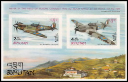 326 Bhutan (bouthan) YVERT ** MNH N° 7 B Non Dentelé (imperforate) Avion (plane Planes Avions)  CHURCHILL - Bhoutan
