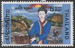 Thailand SG717 1972 Hill Tribes 5b Good/fine Used [38/31672/4D] - Thailand