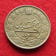 Iran 100 Dinars 2 Shahi 1914 / AH 1332 KM# 962 Lt 322  Irão Persia Persien - Iran