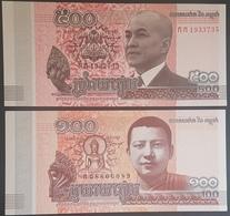 E11g2 - Cambodia 2014 Banknotes 100 & 500 Riels, UNC - Cambodia