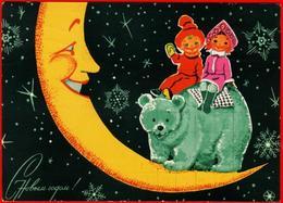 Zarubin 1971 Happy New Year Boy Girl Children Bear Month Moon Rare Stamp Stamp - Orsi