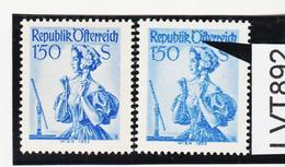 LTV892 ÖSTERREICH 1951 Michl 916 PLATTENFEHLER VERZERRTES BILD ** Postfrisch - Abarten & Kuriositäten