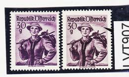 LTV907 ÖSTERREICH 1950 Michl 900 PLATTENFEHLER  3 FARBSTRICHE ** Postfrisch - Abarten & Kuriositäten