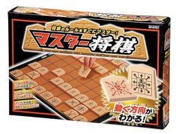""""""" Learning """" Shogi - Group Games, Parlour Games"""