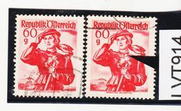 LTV914 ÖSTERREICH 1948 Michl 905 PLATTENFEHLER GINDL 12/I KRAGENKNOPF Gestempelt - Abarten & Kuriositäten