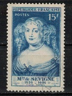 FRANCE      N° YVERT  :     874      OBLITERE - France