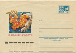 45-59  Russia USSR New Year Cover 1975 - 1923-1991 USSR