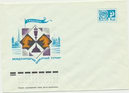 45-60  Russia USSR Estonia Tallinn Chess Competition 1975 - 1923-1991 USSR
