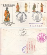 China  1988  Traditional Chinese Costumes  4v  Mailed  First Day Cover  #  15639 - 1949 - ... People's Republic