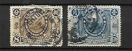 Republique Of China   Formose  Lot - 1888 Province Chinoise