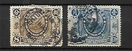 Republique Of China   Formose  Lot - 1888 Provincia China